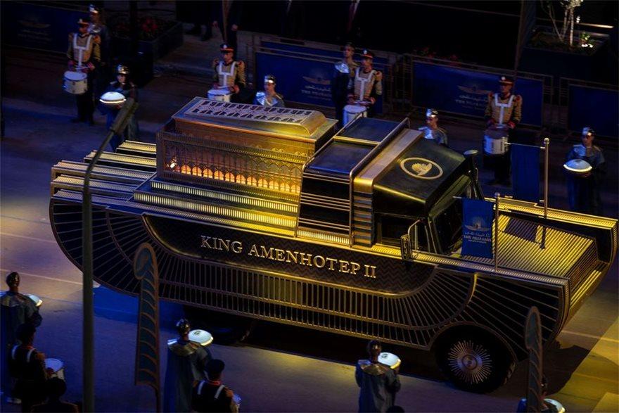 Αίγυπτος: Η ιστορική πομπή μεταφοράς των Φαραώ στο νέο μουσείο στο Κάιρο