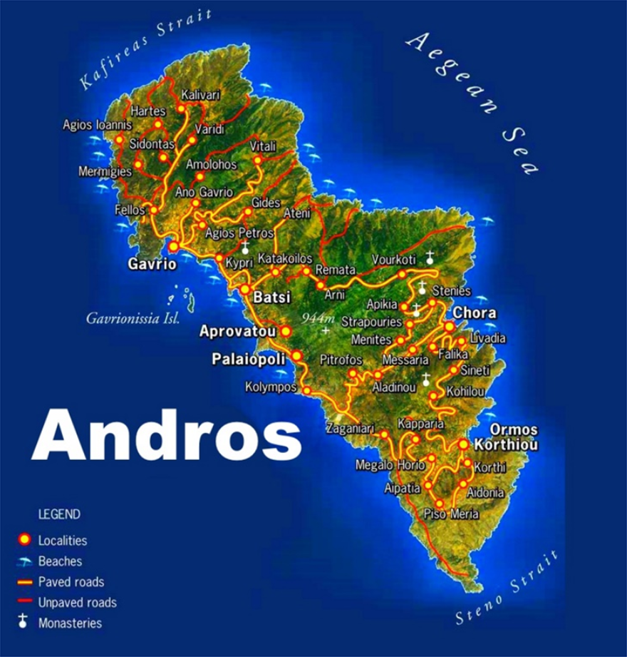 andros_remata