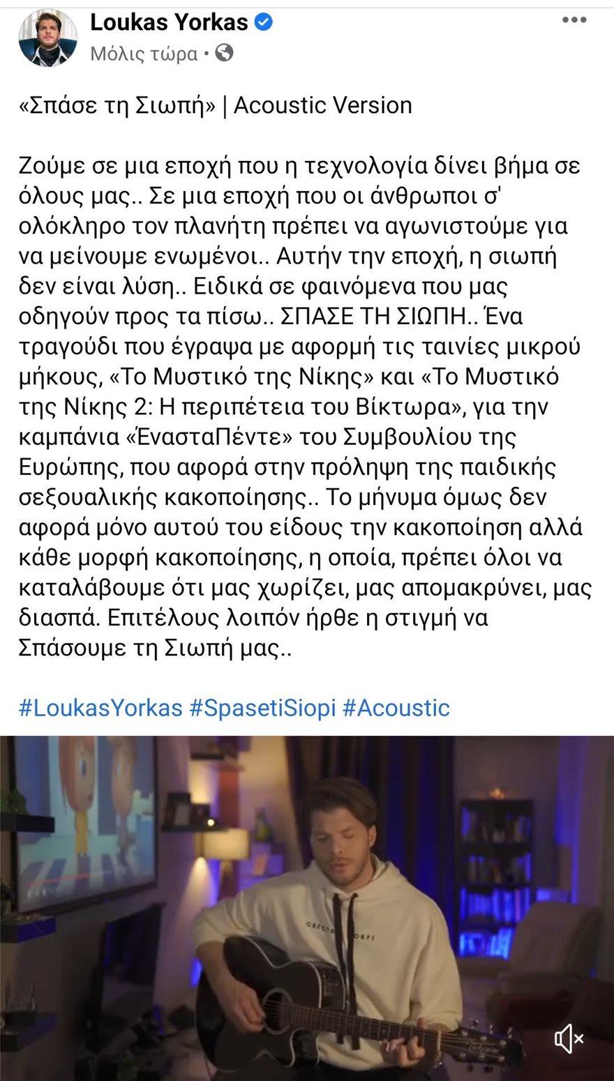 pic_loukas