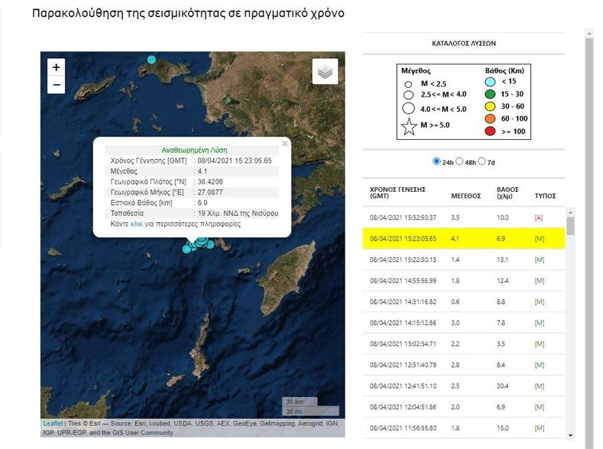 seismos_map