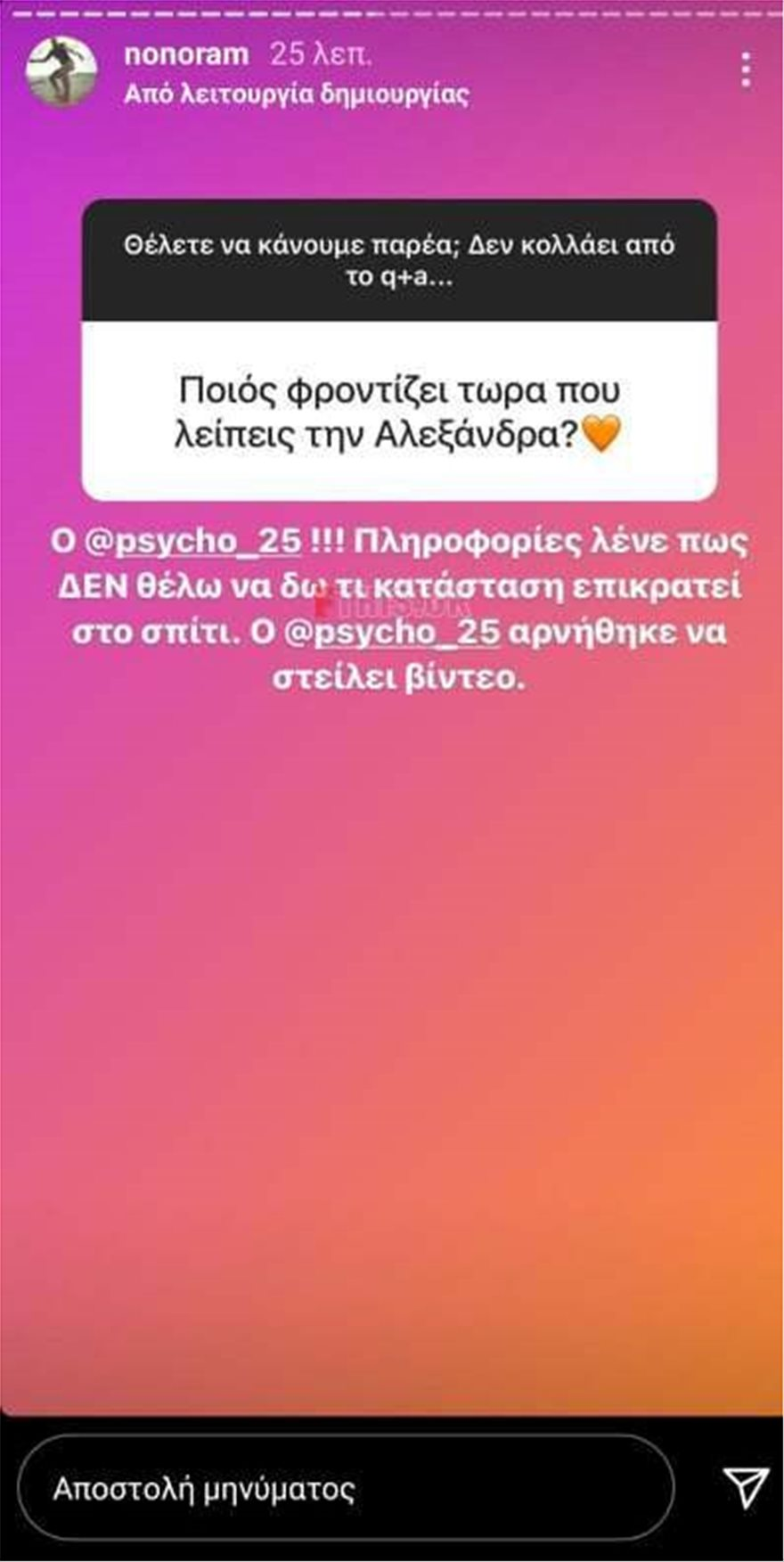 Meleti1