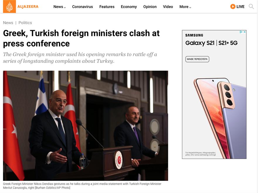 Al_Jazeera