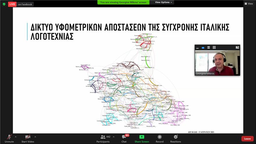 Screenshot__408___1_