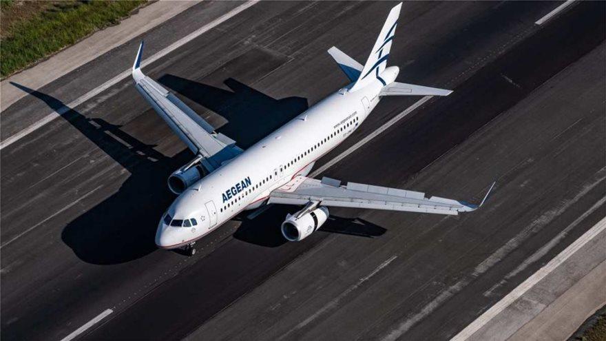 aegean-airlines-1-1068x601