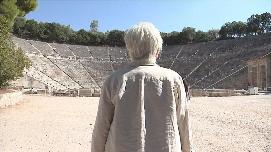Olympia_Dukakis__Epidayrus