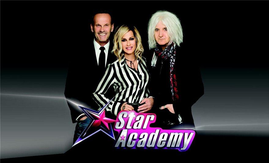 star_academy