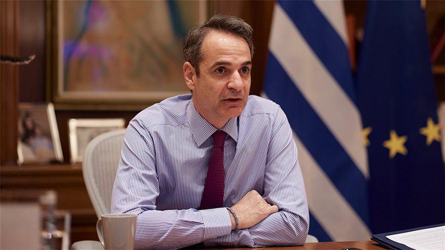 article-mitsotakis