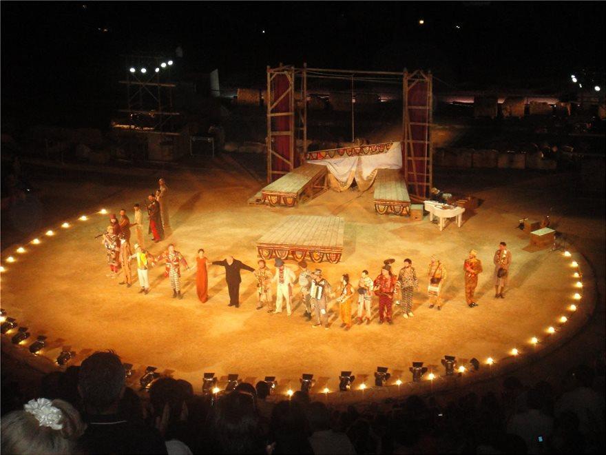 Epidayros_parastasi