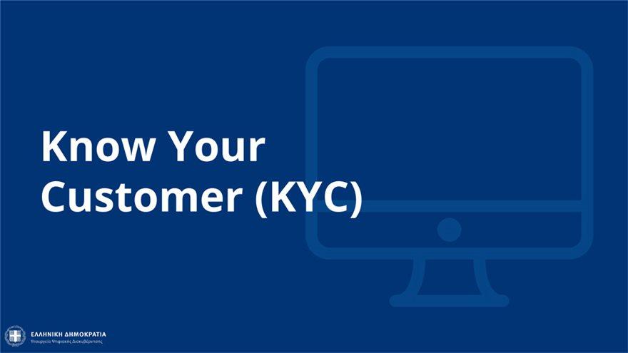 KYC-PM-1