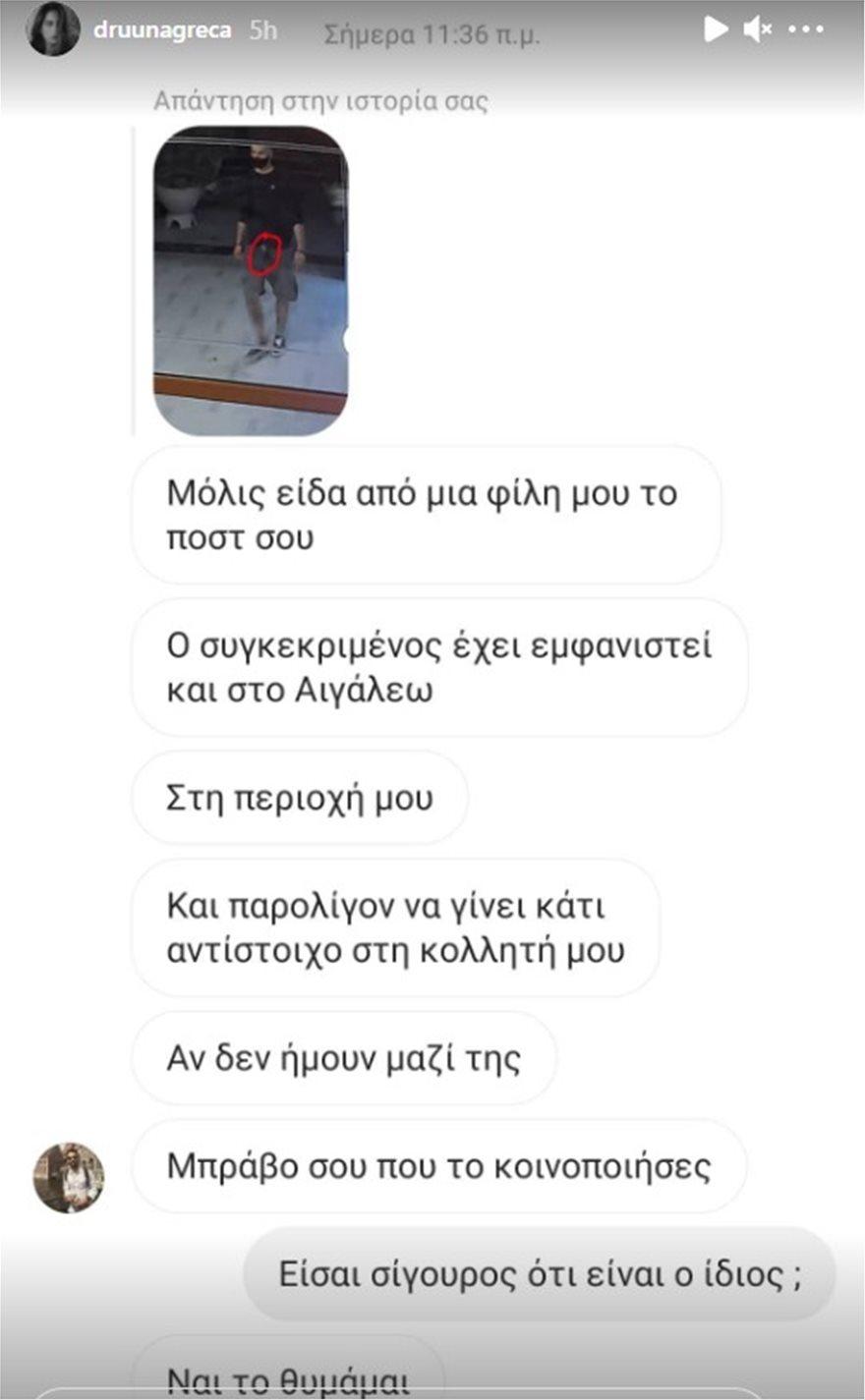 parenoxlisi__3_