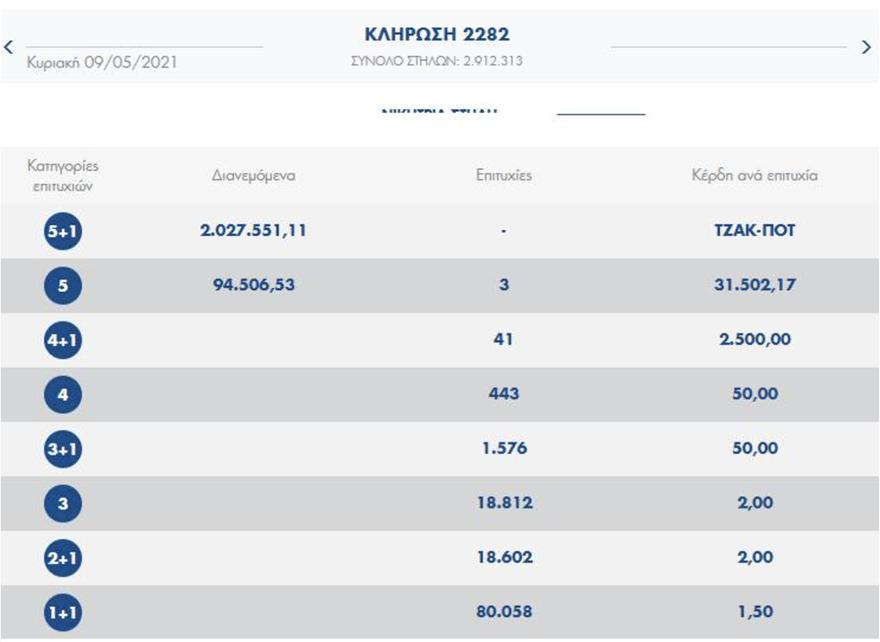 Screenshot_2021-05-09_at_10_37_19_PM