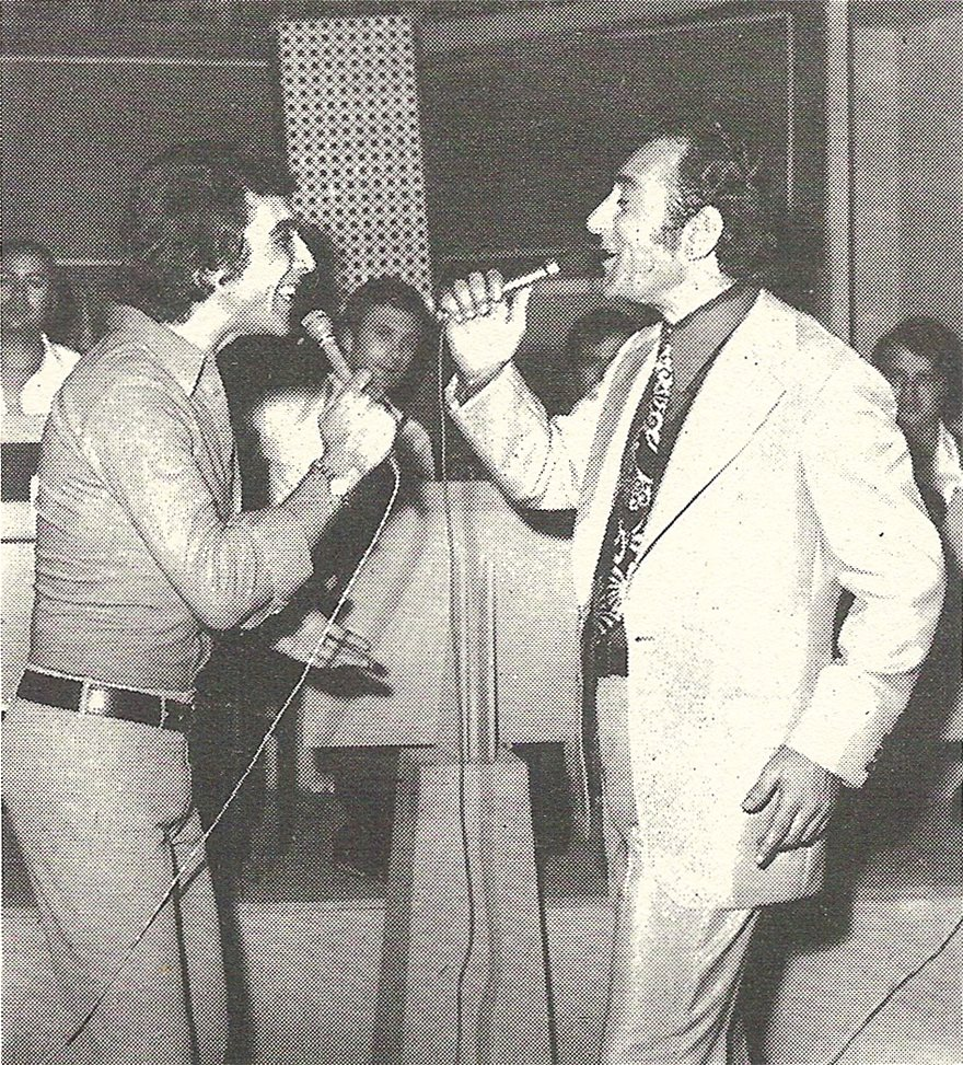 voskopoulos-dionysiou_1971