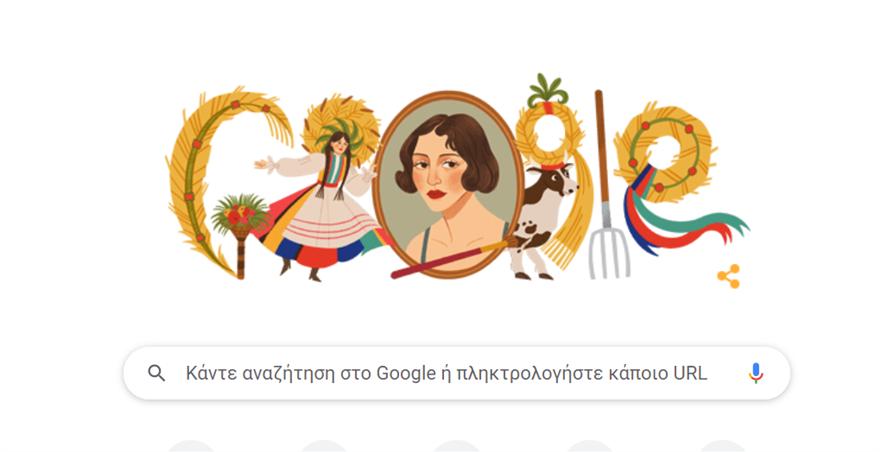 google_doodle-zofia