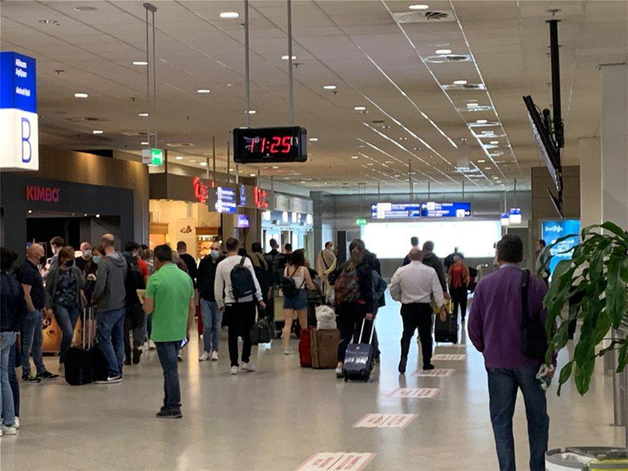 aerodromio_touristes
