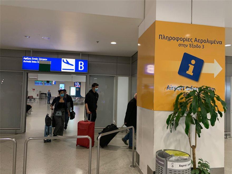 aerodromio_touristes4