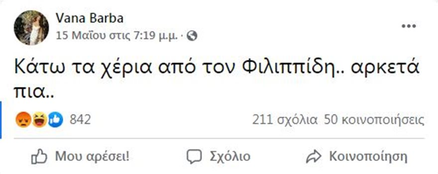 vana1