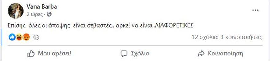 vana4
