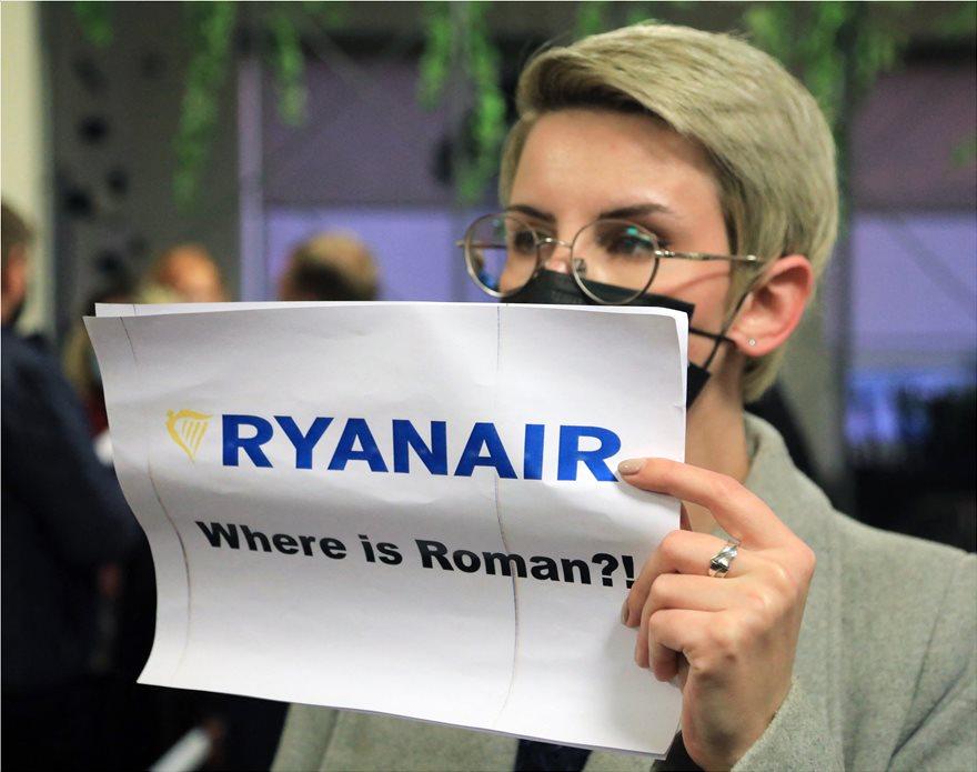 roman_ryanair