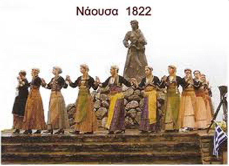 naoussa-7
