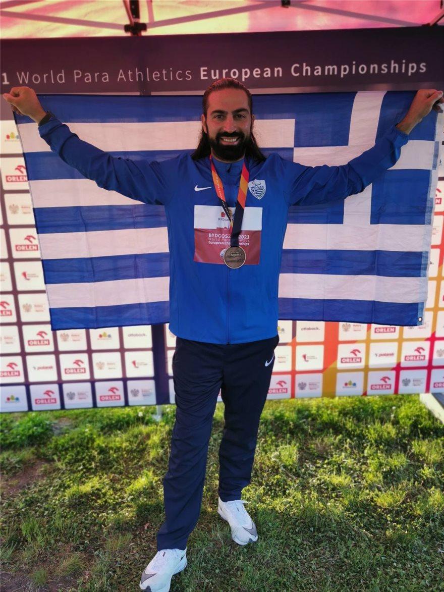 Seitis_Medal