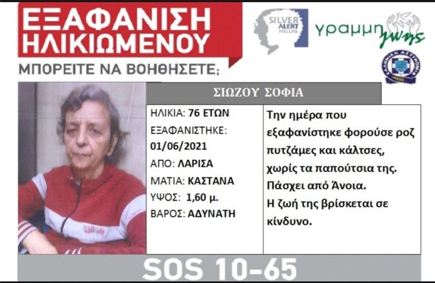 exafanisi-5768
