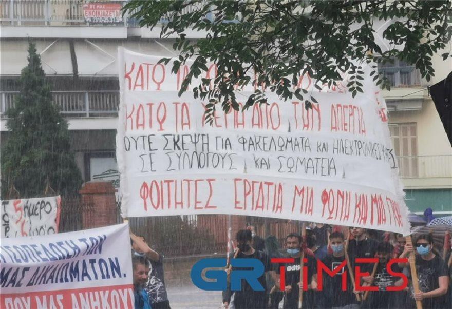 grtimes2