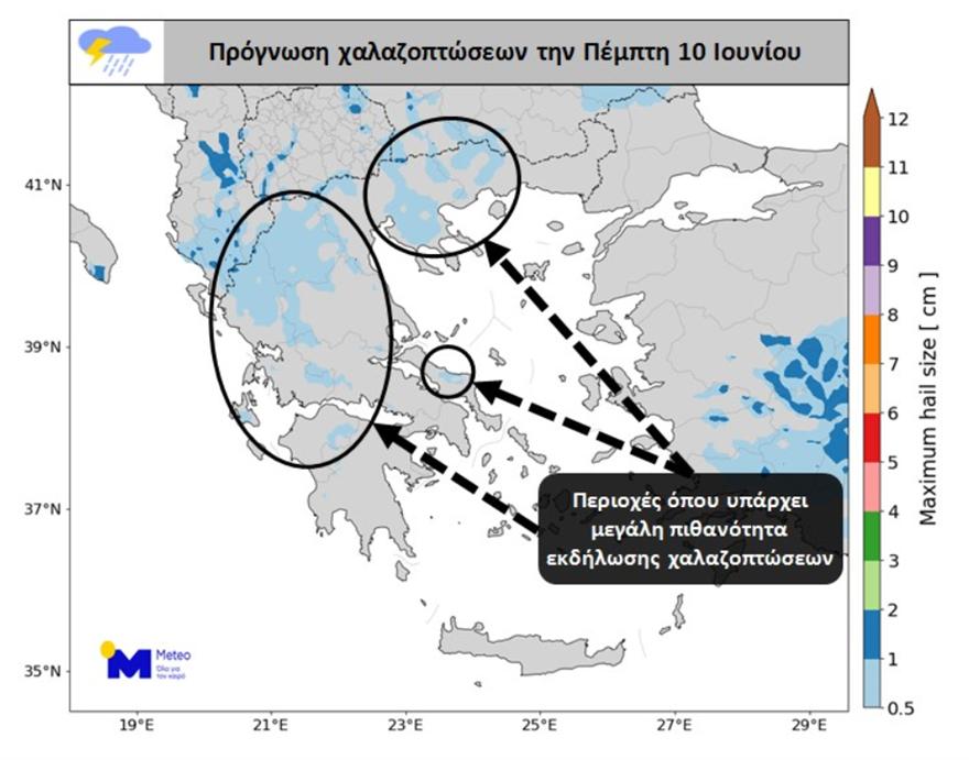 kairos-kairospempti-kairostora-meteo-xalazi-kataigides