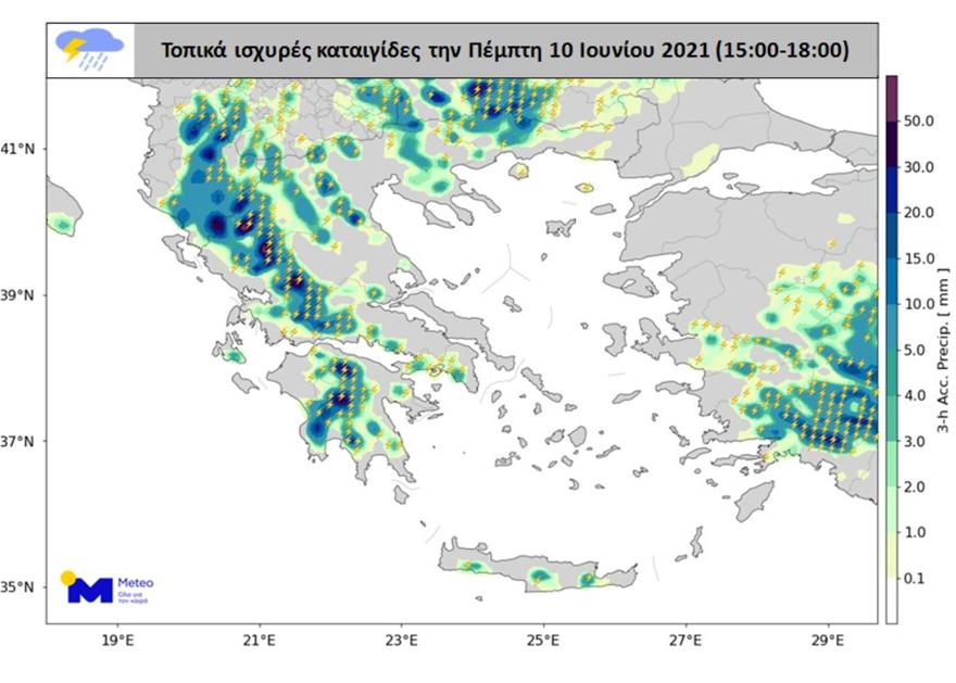 kairos-kakokairiapempti-meteo-kataigides