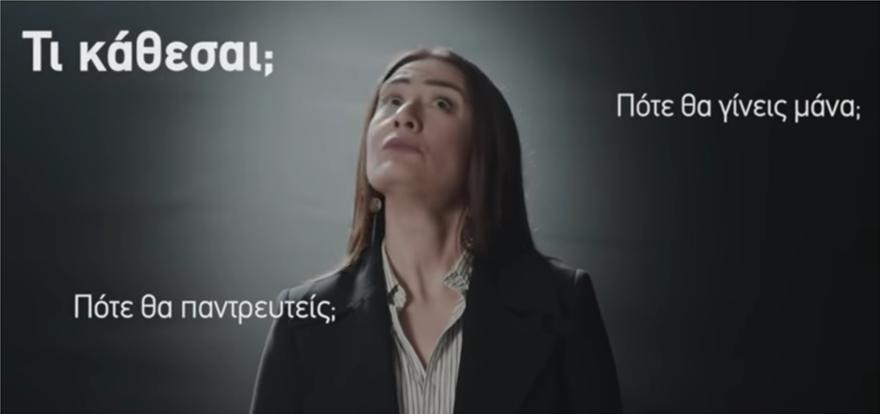 Video_Gonimotita