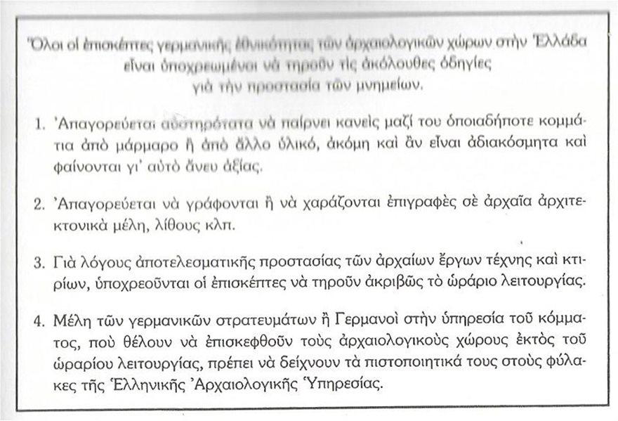 ancientruins-8
