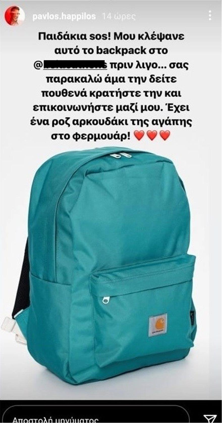 pavlos_1_2