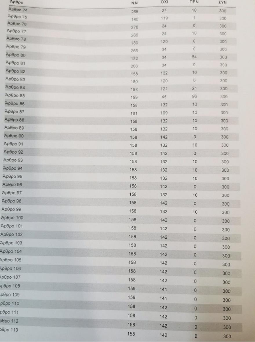IMG16-3
