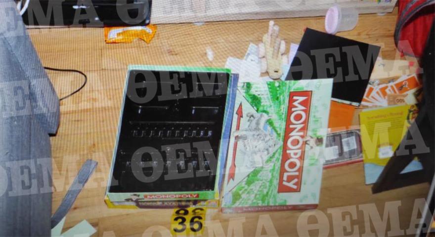 monopoly-egklima-babis-anagnostopoylos-glyka-nera-μεσα