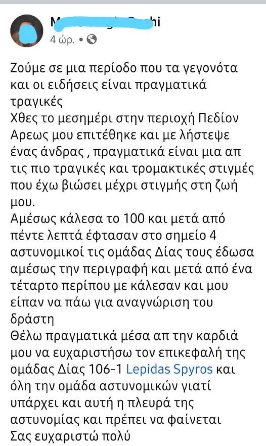 Anartisi_Act
