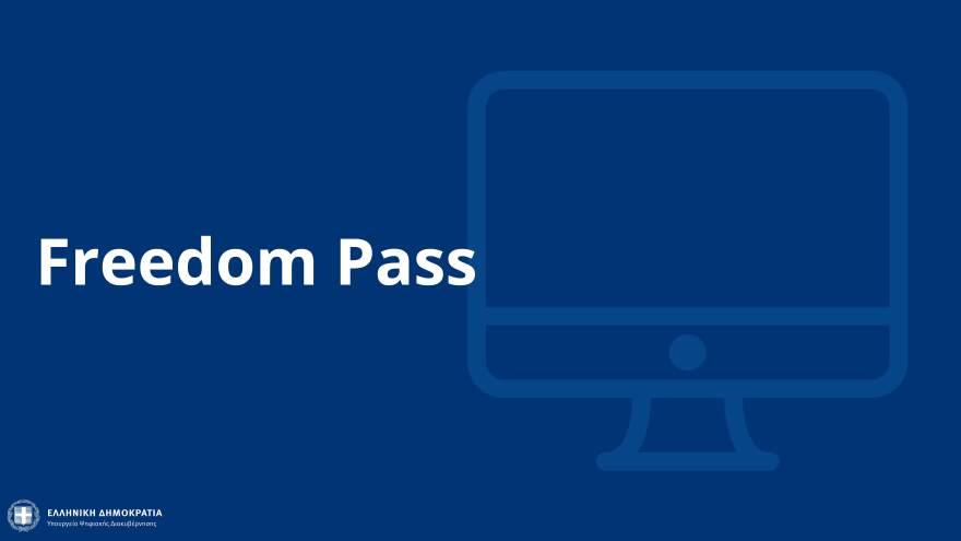 Παρουσιαση_Freedom_Pass_Page_1