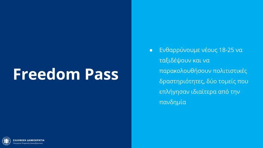 Παρουσιαση_Freedom_Pass_Page_2
