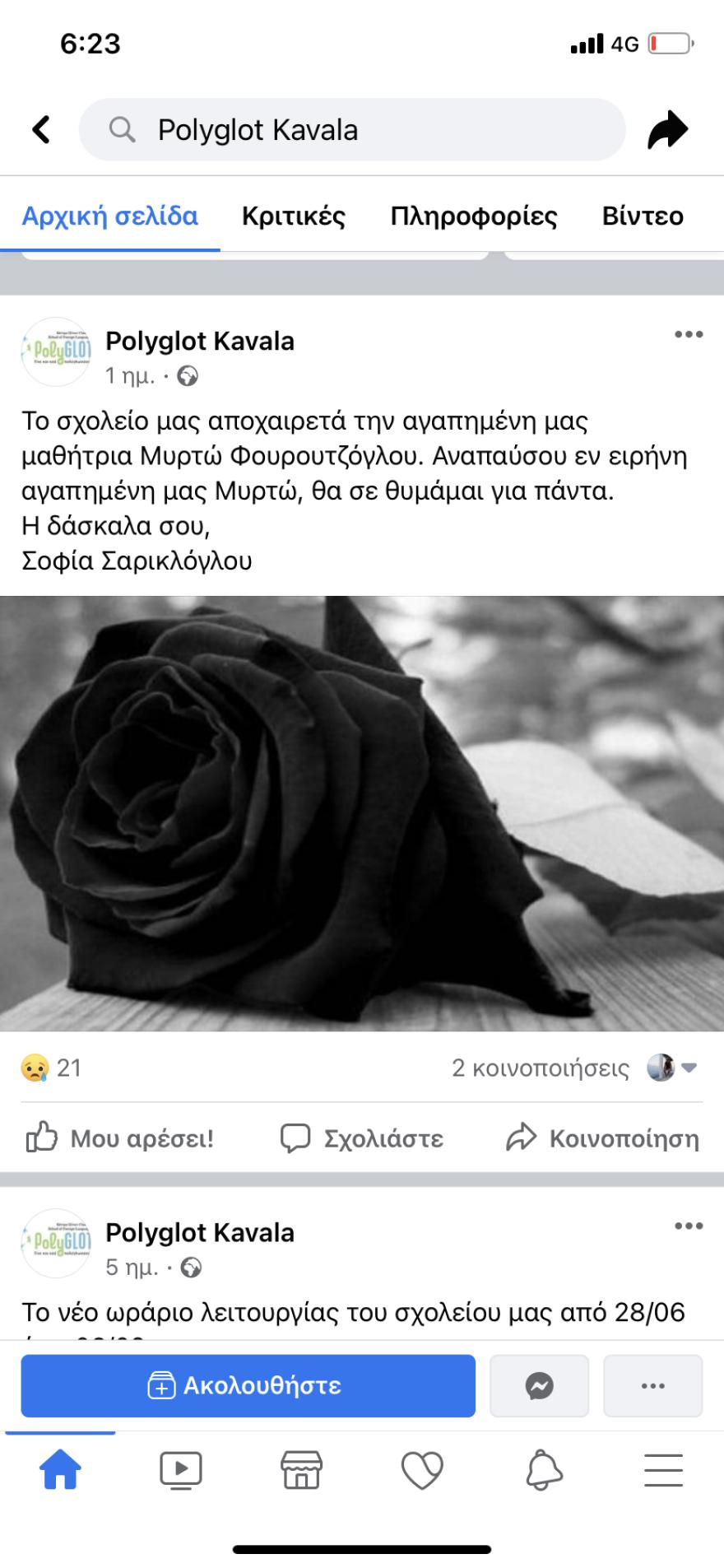 facebook_mirto