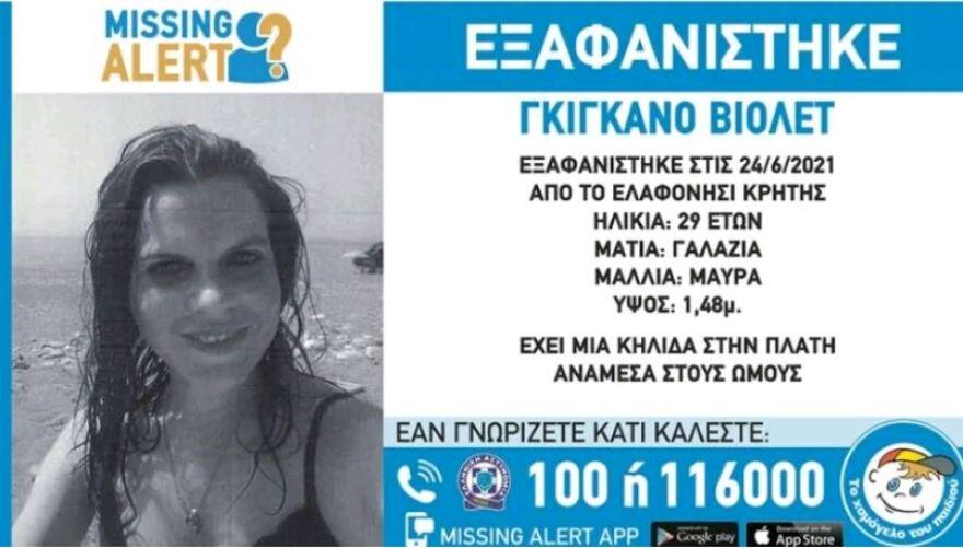 eksafan12
