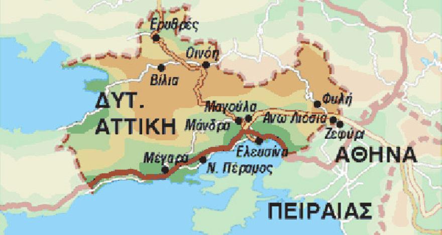 toponymia-1
