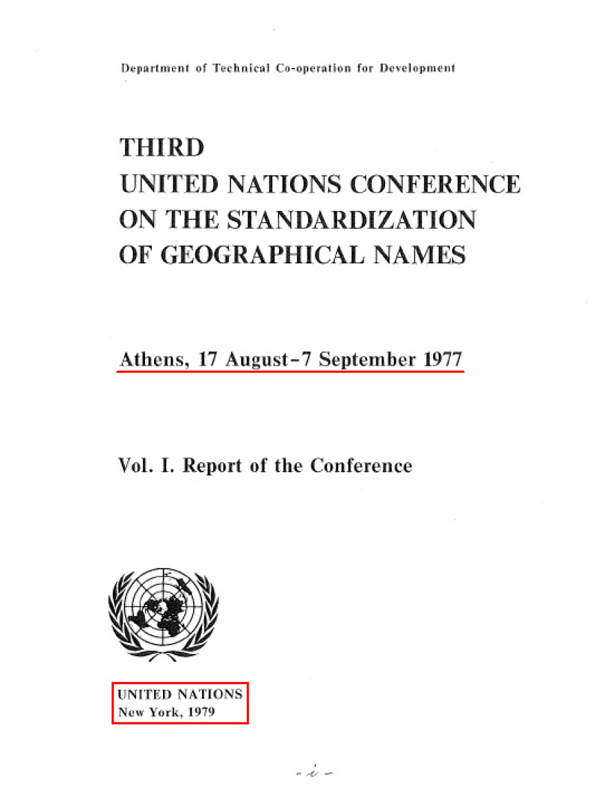 MK-3rd-un-conference-athens-17-august-7-september-1977