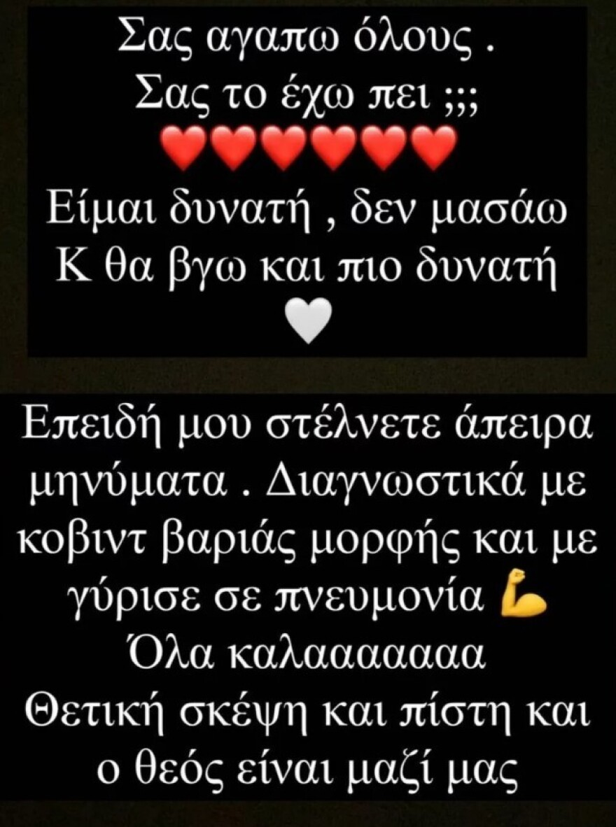 Xristina_Kefala1