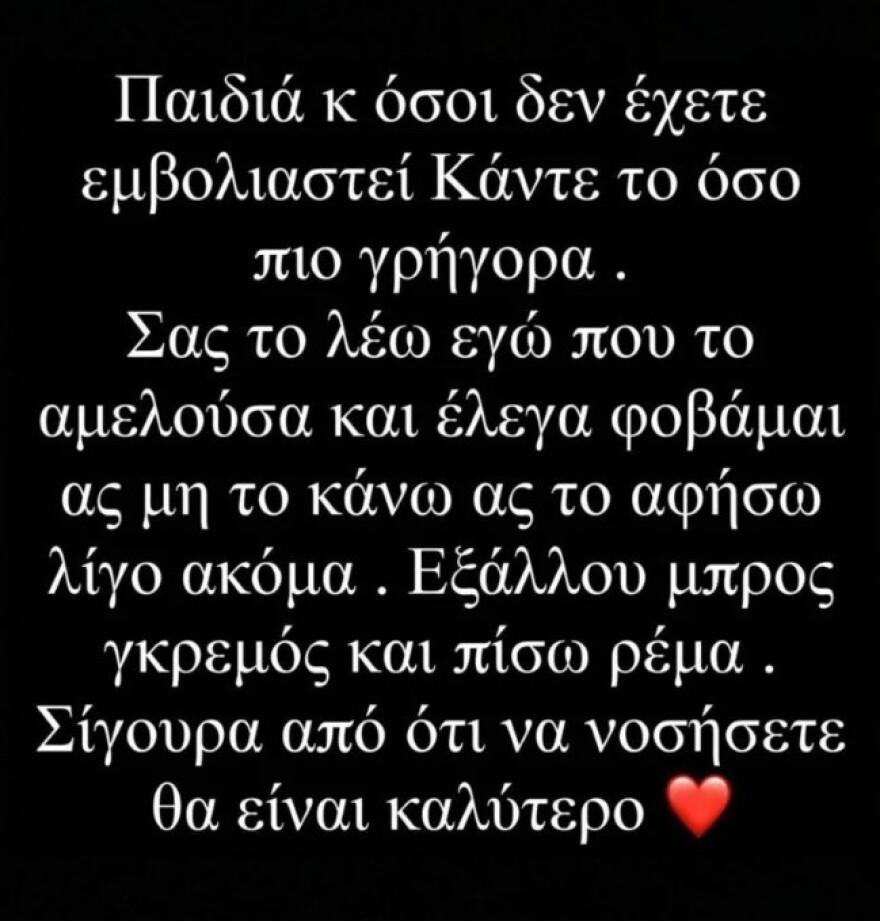 Xristina_Kefala2