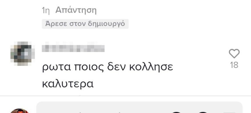covid_mess2