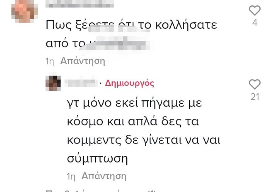 covid_mess3