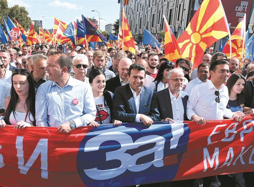 makedoniko__1_