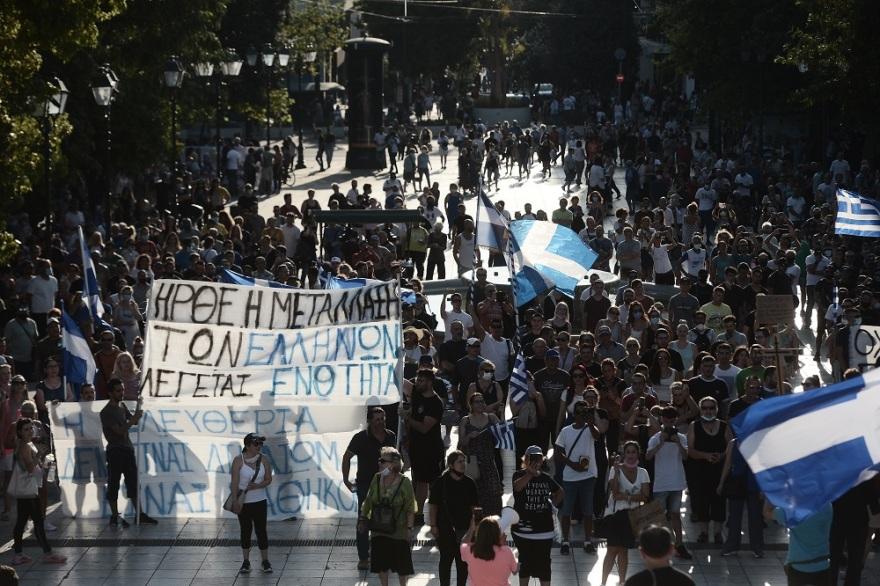 antiemvoliastes_syntagma2