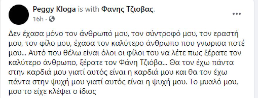 facebook111