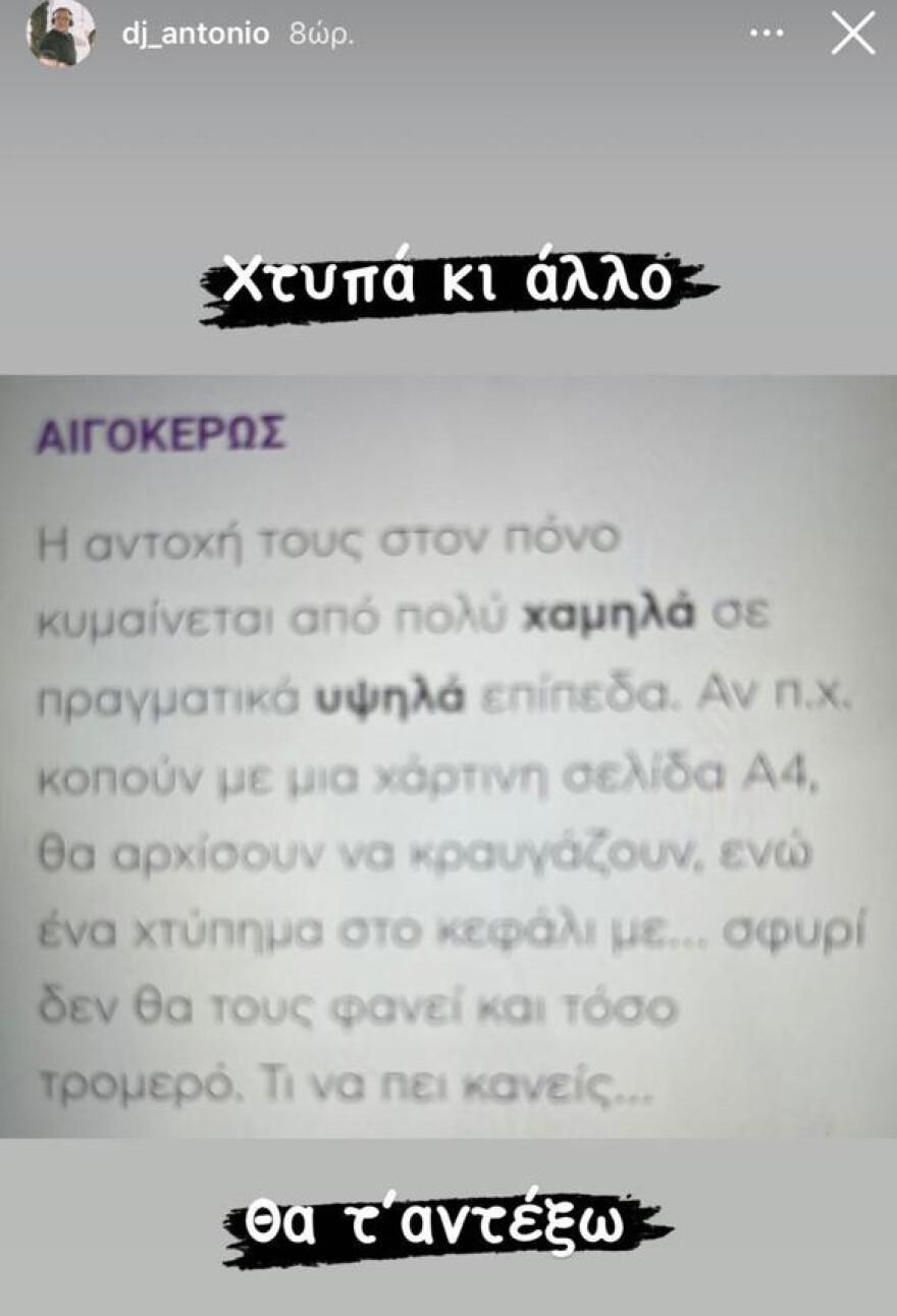 dj-thessaloniki-68