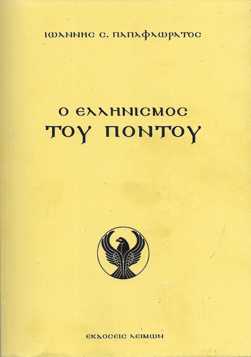 pontos-book