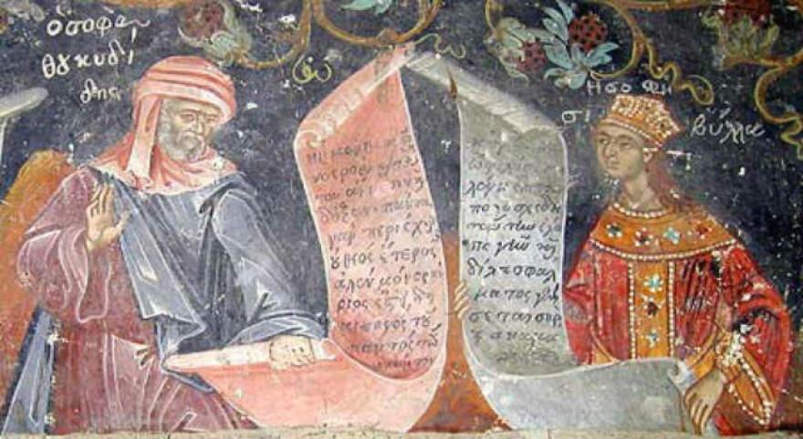arhaioi-ellines-filosofoi-kai-sivylles-poy-kosmoyn-tis-ekklisies-mas-2